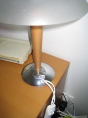Lampe ikea usb for Lampe de chevet chez ikea